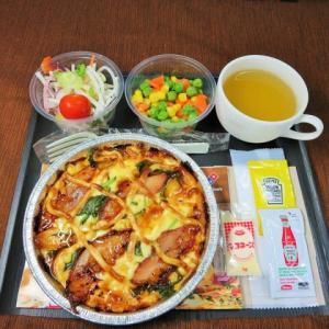 なんちゃって機内食「機内食チャレンジ_446」ドミノピザ2
