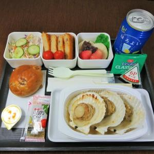 なんちゃって機内食「機内食チャレンジ_448」ホタテ醤油バター