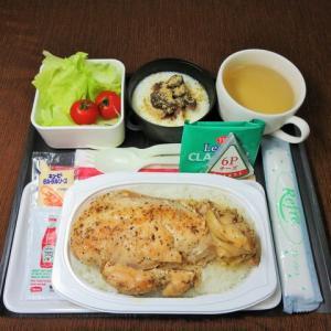なんちゃって機内食「機内食チャレンジ_456」ガーリックチキン