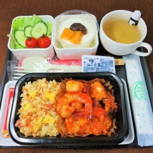 なんちゃって機内食「機内食チャレンジ_457」エビチリソース