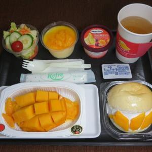 なんちゃって機内食「機内食チャレンジ_459」マンゴー三昧3