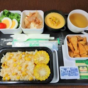 なんちゃって機内食「機内食チャレンジ_458」トウモロコシご飯