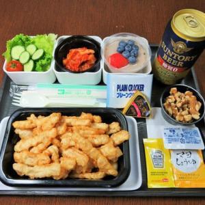 なんちゃって機内食「機内食チャレンジ_460」イカ天