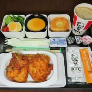 なんちゃって機内食「機内食チャレンジ_462」KFC13