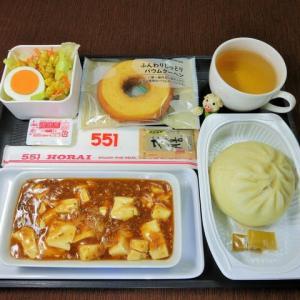 なんちゃって機内食「機内食チャレンジ_467」マーボー豆腐3