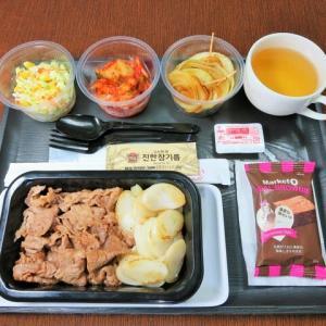 なんちゃって機内食「機内食チャレンジ_476」カルビ4