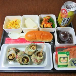 なんちゃって機内食「機内食チャレンジ_478」サザエのつぼ焼き
