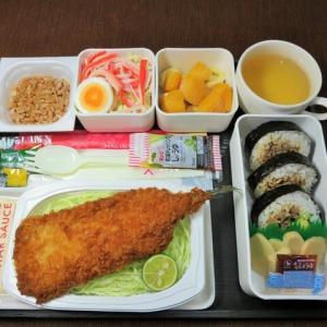 なんちゃって機内食「機内食チャレンジ_529」サンマのフライ