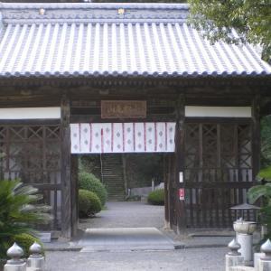 予定よりかなり遅れて小松尾山大興寺到着 六十七番大興寺(中編)