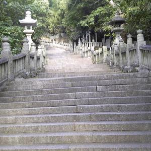 琴弾八幡宮の長い石段を登ってお参り 六十八番琴弾八幡宮(後編)