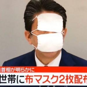 コロナは日本では大きな被害にならないかもしれない。でも、安倍の手柄じゃない
