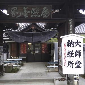 国分寺をお参りして高松市内へ 八十番国分寺(後編)
