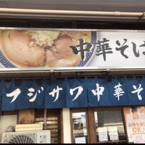 【フジサワ中華そば】名古屋で朝ラーメンが楽しめる行列必須のお店