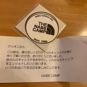 ステッカー交換 NABE CAMP さん♪