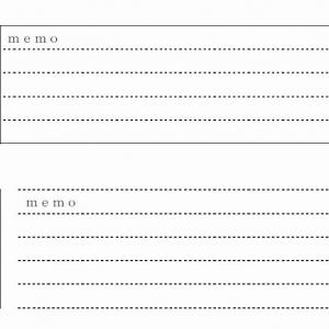 【Word罫線】ページの右側や文章の途中にメモ欄(自由記入欄)を作る練習問題