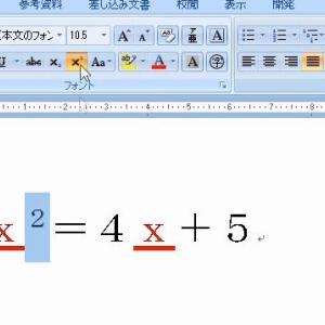 【Word】文字と書式の分離、書式の一括設定、書式を種類ごとに分ける練習