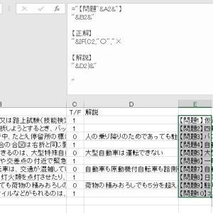 Excelの「セル内改行」は改行するだけではない!正しい使い方と注意点を解説します