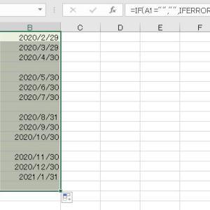 【Excel日付】EDATE関数と他の関数を組み合わせた応用の練習問題と注意点