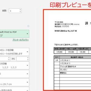 「PDFとは何か」をざっくり説明してペーパーレス化するための初心者向け解説資料