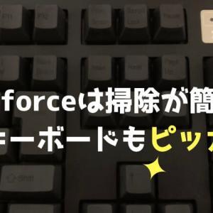 東プレのキーボード『Realforce108UDK(SJ38C0)』の分解・掃除手順を大公開