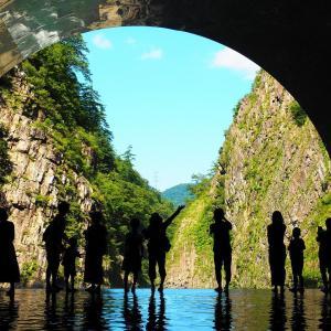 わんちゃんとお出かけ 新潟県十日町市 清津峡トンネル