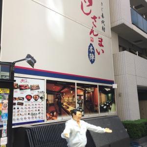 ツアーの最後はお寿司でランチ