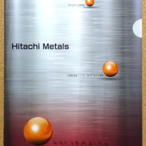 日立金属クリアファイル