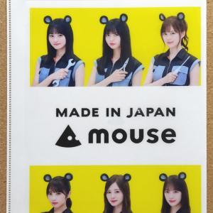 マウスコンキューターキャラバン2019乃木坂46クリアファイルバッグ