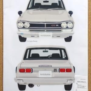 日産自動車 東京モーターショー限定クリアファイル