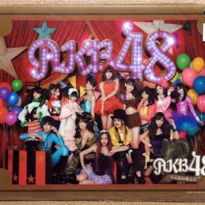AKB48 3rdアルバム ここにいたこと クリアファイル