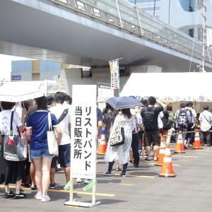 コミックマーケット96(2019年夏コミ)