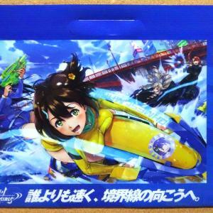 神田川 JET GIRLSクリアファイルバッグ(C96)