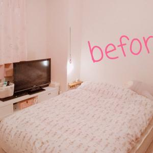 今日はわたしの部屋のお片づけ((●゚ν゚)