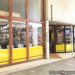 ベーカリートレアピ 丸亀 / 通町商店街のパン屋!美味しくて品数豊富!カフェスペース有でオシャレ♪