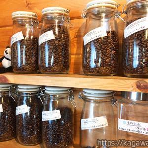 ぱんだコーヒー焙煎所 綾川 / 貴重な炭焼の珈琲豆のテイクアウト専門店!生豆販売有り&試飲OK
