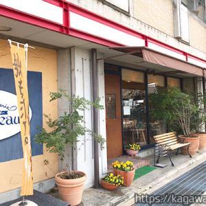 アールヌーボー 高松 / 一宮駅前の美味しいパン屋!紅茶のフルーツサンドもあったよ!