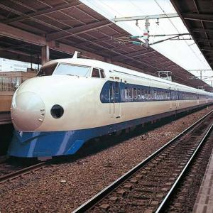 新幹線開通パンフレット