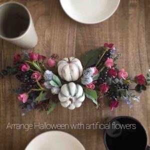 ダイソー造花でハロウィン飾り
