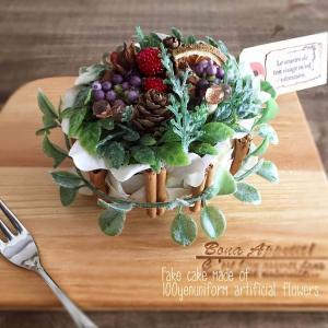 100均 ナチュラルパーツや実物で作るフェイクケーキ