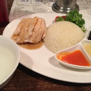 海南鶏飯食堂のチキンライス!