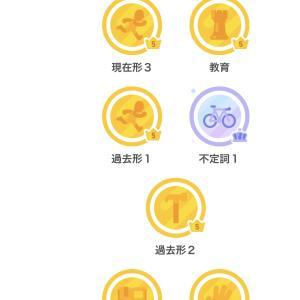 Duolingo レジェンドレベルは難しい