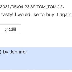 これからも英文添削のFruitful English  使い続けていこうと思ってます。