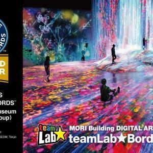 TeamLab Borderless ギネスに認定