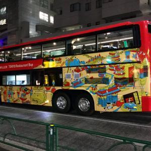 Willer Tokyo Restaurant Bus