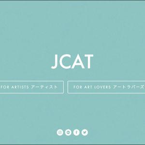 JCATの審査に応募しました