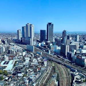 名古屋緊急事態宣言でホテル生活者はどうなるの?