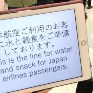 【悲劇】「JAL利用者のみに水とパンを提供しております」←千葉台風で1時間並んでも拒否!!!!!!