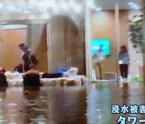 【深刻】台風で武蔵小杉をあざ笑う人々に映る社会分断!!!!!!!!!!