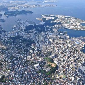 【衝撃】横須賀、またガス臭い!の通報相次ぐ!!!!!これで4回目!