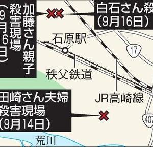 【激怒】熊谷6人殺害事件から5年!!!!!遺族「今回の裁判はあまりにも卑怯。裁判長に質問したい」